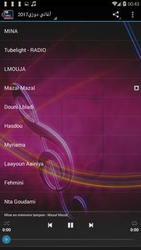 جديد أغاني الشاب الدوزي - 2017 - Douzi MINA screenshot 2