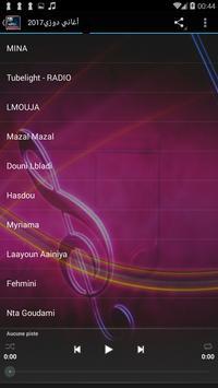 جديد أغاني الشاب الدوزي - 2017 - Douzi MINA screenshot 4