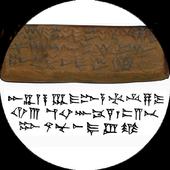 Ugaritic alphabet icon