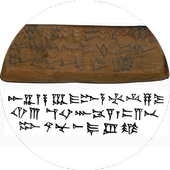 Ugaritic alphabet icon