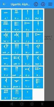 Ugaritic alphabet screenshot 1