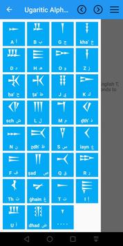 Ugaritic alphabet screenshot 1