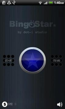 BingoStar パチスロ シミュレーションゲーム poster