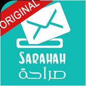 Sarahah & صراحة icon