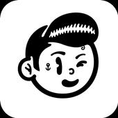 Headbusters icon