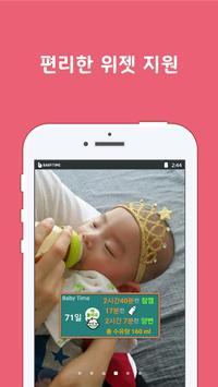 BabyTime poster
