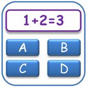MCQUIZ - Math icon