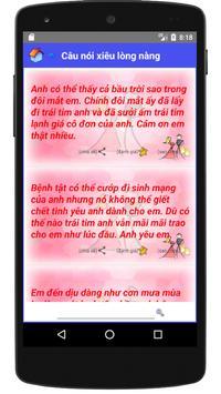 Loi To Tinh, Cau Noi Dam Chat Ngon Tinh apk screenshot