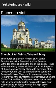 Yekaterinburg - Wiki screenshot 3