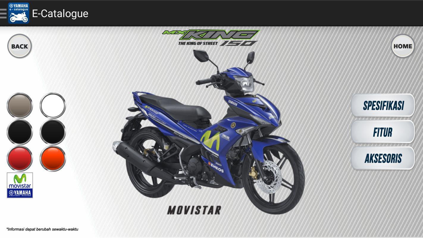 Yamaha E Catalogue