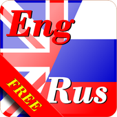 English-Russian Phrasebook. icon