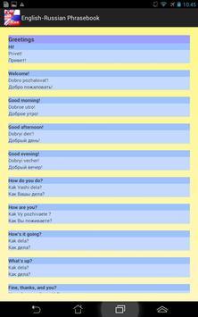 English-Russian Phrasebook. apk screenshot