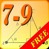 Geometry 7-9. Cheat sheet. icon