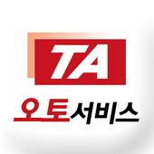 타타렌터카 icon