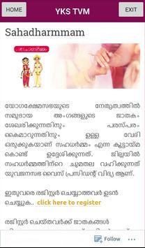 Sree Pathmanabham screenshot 5