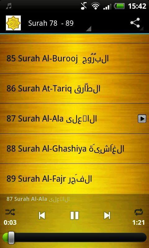 Full juz 30 by ziyad patel best recitation quran download.
