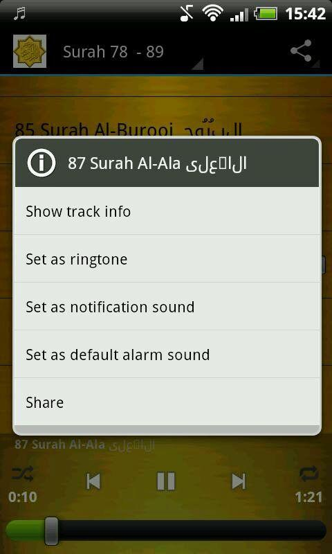 Nasser al qatami juz 30 mp3 apk download free lifestyle app for.
