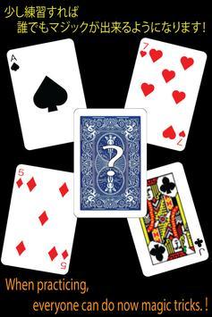 Easy Magic Card screenshot 4