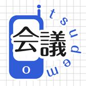 Itsudemo Kaigi icon