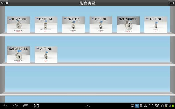 TARGET VALVE apk screenshot