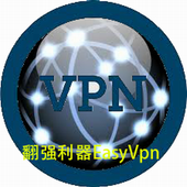 EasyVpn icon