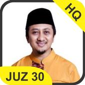 Murottal Yusuf Mansyur Offline MP3 icon