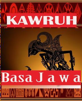 Kawruh Basa Jawa poster