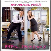 OST Eiffel I'm In Love 2 Complete icon