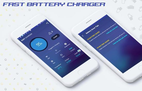 Super Fast Charger screenshot 2