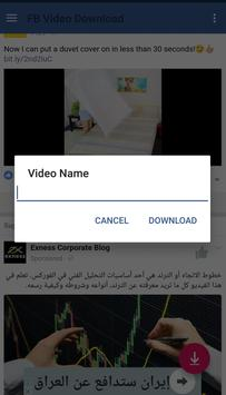 Video Download For Facebook screenshot 2