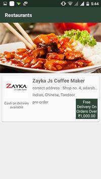 Zayka JS Coffee Maker apk screenshot