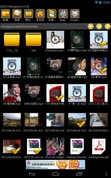 zero File Explorer (Manager) screenshot 13