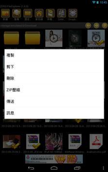 zero File Explorer (Manager) screenshot 14