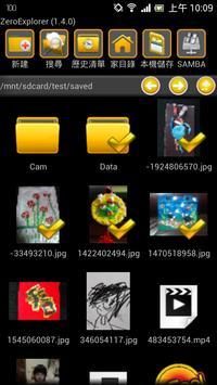 zero File Explorer (Manager) screenshot 1