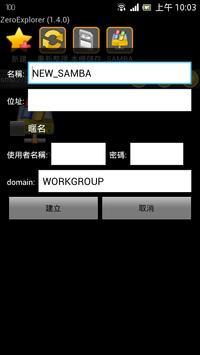 zero File Explorer (Manager) screenshot 7