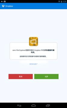 zero File Explorer (Manager) screenshot 4