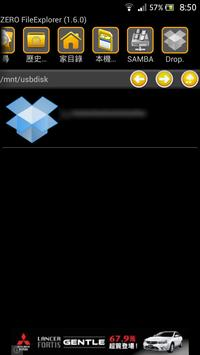 zero File Explorer (Manager) screenshot 5