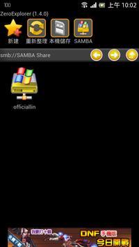 zero File Explorer (Manager) screenshot 6