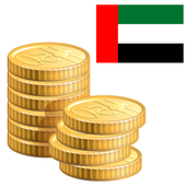 Coins from United Arab Emirates icon