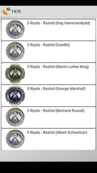 Coins from United Arab Emirates screenshot 10