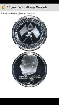 Coins from United Arab Emirates screenshot 1