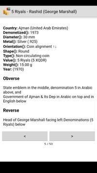 Coins from United Arab Emirates screenshot 2