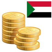Coins from Sudan icon