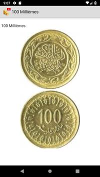 Coins from Tunisia screenshot 1