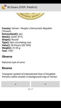 Coins from Yemen screenshot 2