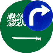 Road signs (Traffic signs) in Saudi Arabia icon