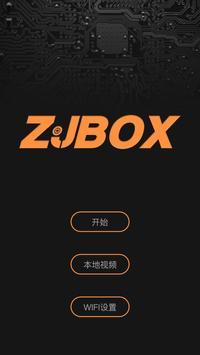 ZJBOX poster