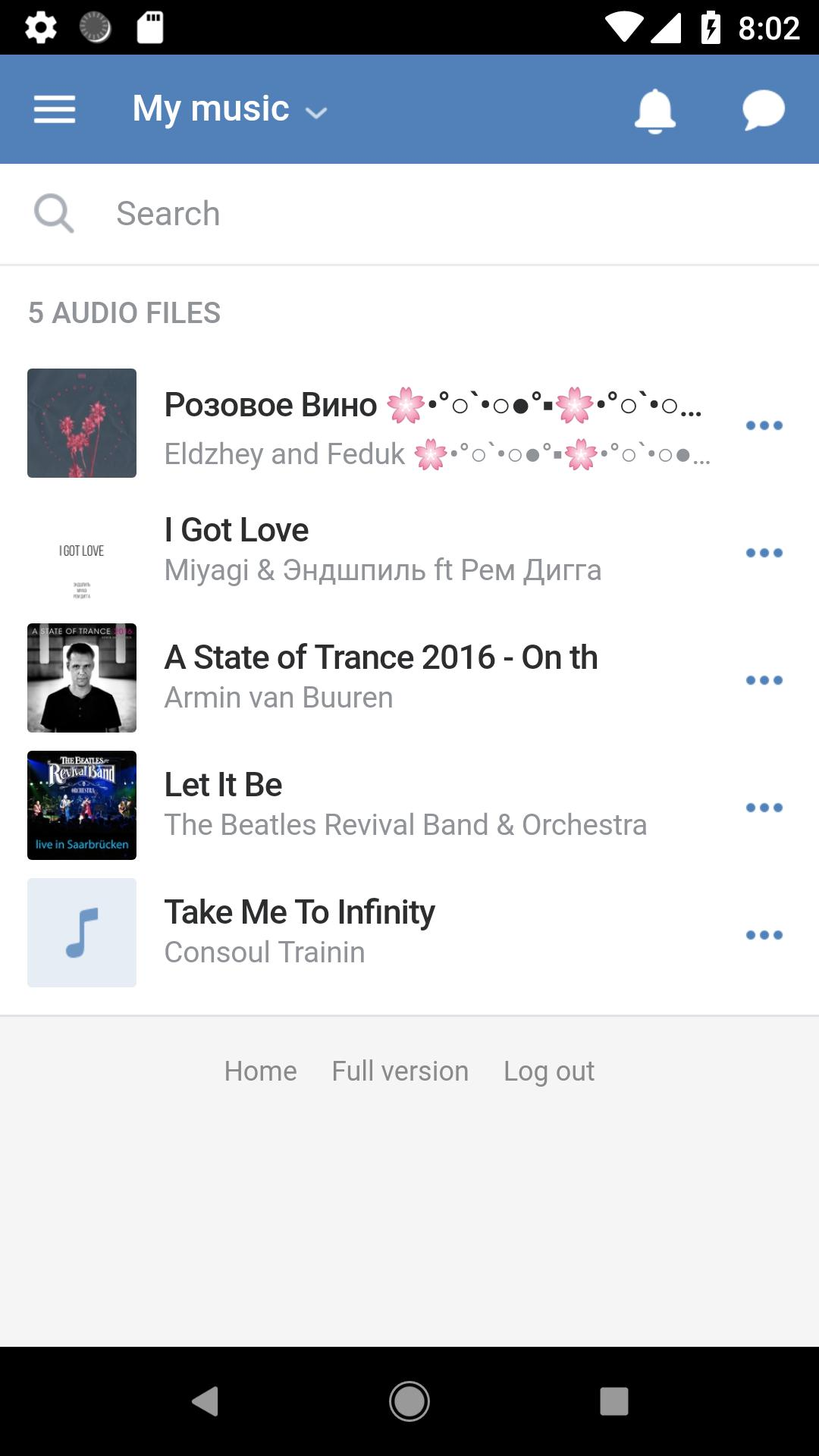 VK music for Android - APK Download