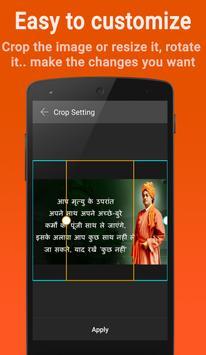 Best Hindi Shayari 2016 apk screenshot