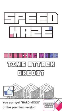 SPEED MAZE (Free) poster